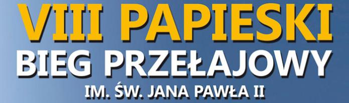 8-papieski-bieg07042016-pri